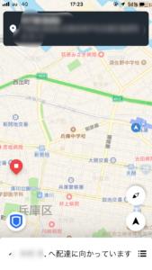 配達先の地図の写真