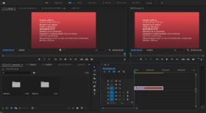 PremiereProメディアリンク切れの画像