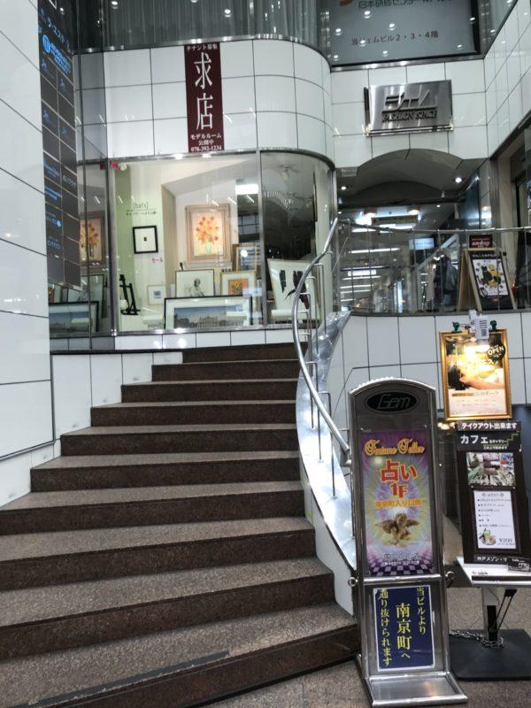 神戸ウーバーサポートセンター入口